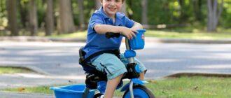 Как выбрать детский трехколесный велосипед