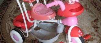 Детские велосипеды Geoby